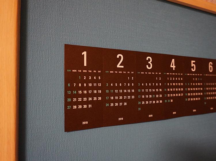 3ヶ月カレンダー
