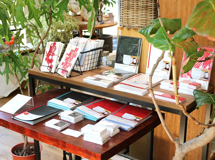 リプラグ取扱店名刺ファイルLog book
