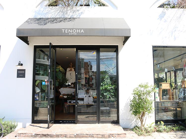 リプラグ取扱店TENOHA