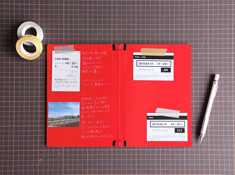 スクラップブックSara book