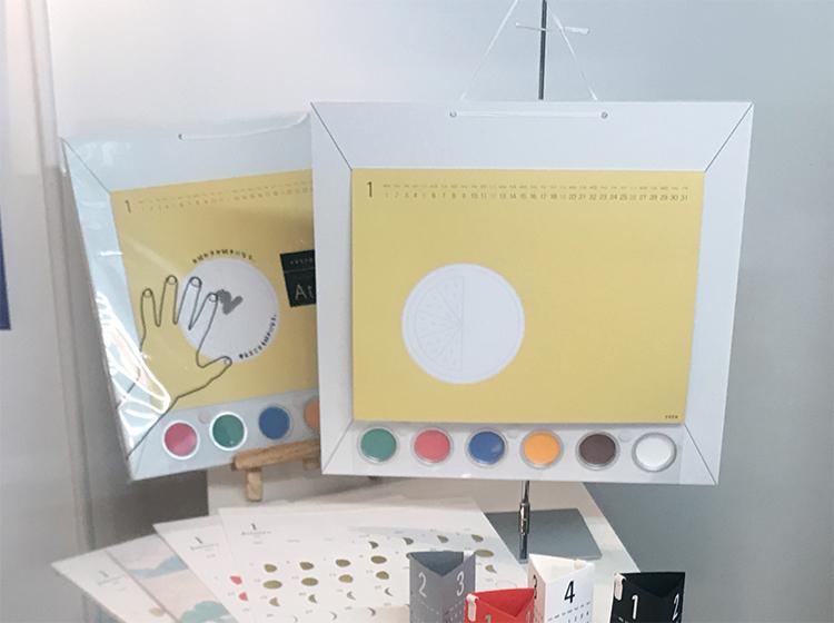 お絵描きカレンダー、アトリエミオ