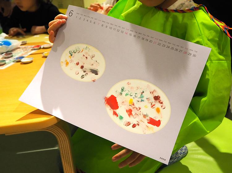 お絵かきボードカレンダーのワークショップ