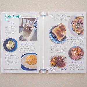 スクラップブックSara bookでオリジナルメニューブックが作れます
