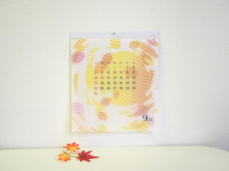 グラシンペーパーカレンダー sun sun サンサン