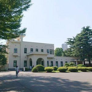 リプラグ店舗紹介 東京都庭園美術館