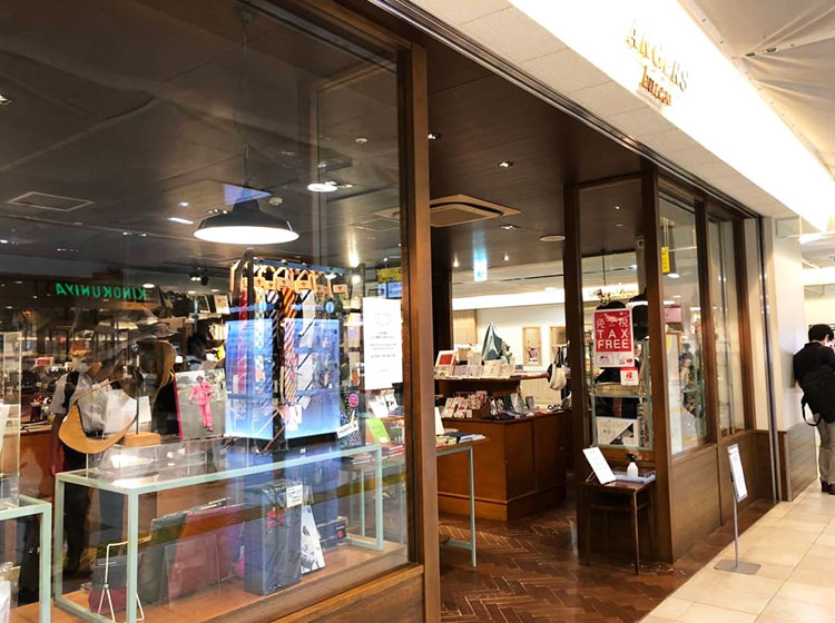 アンジェ ビュローecute上野店リプラグ取扱店