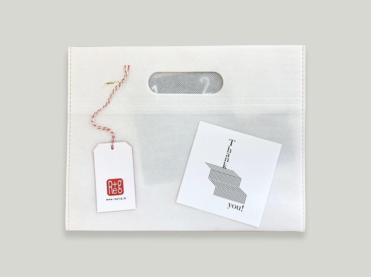 リプラグオンラインショップ限定のギフト用カード