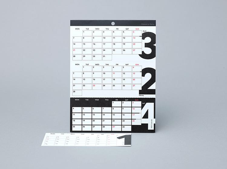 リプラグ3ヶ月カレンダー3'sカレンダー2022年