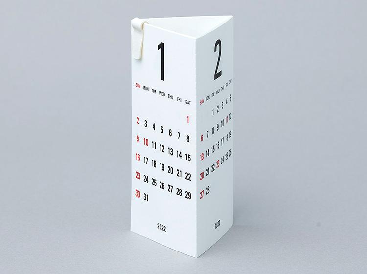 リプラグ3ヶ月卓上カレンダー リプラグトライアングラーホワイト