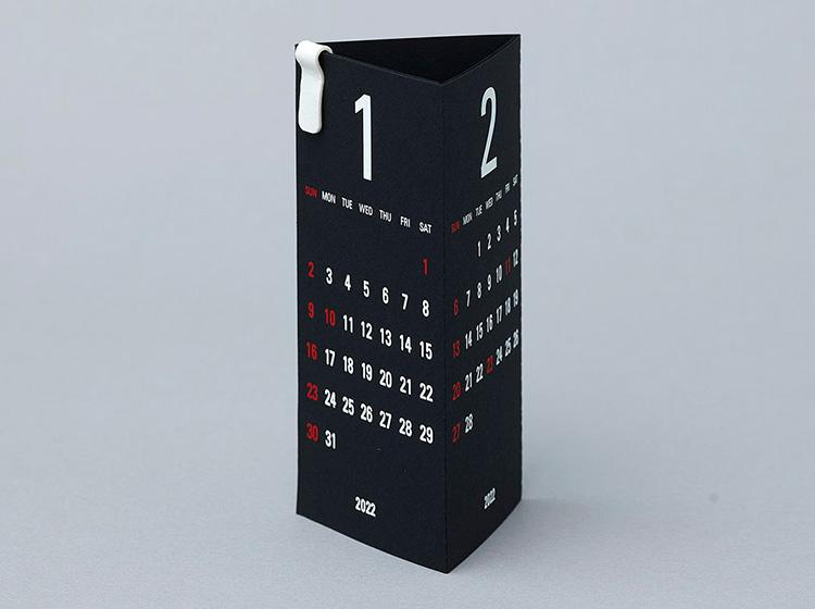 リプラグ3ヶ月卓上カレンダー リプラグトライアングラーブラック