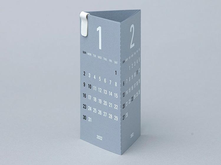 リプラグ3ヶ月卓上カレンダー リプラグトライアングラーシルバー