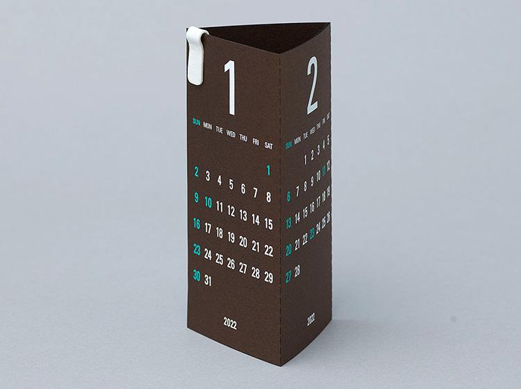 リプラグ3ヶ月卓上カレンダー リプラグトライアングラーブロンズ