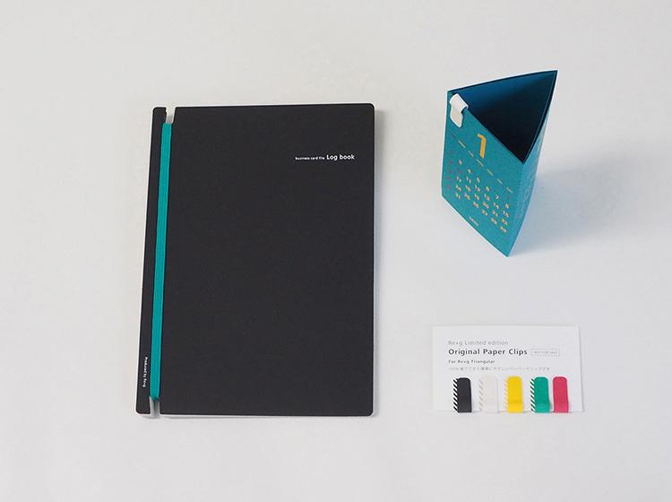 限定セット名刺ファイルLog bookと卓上3ヶ月カレンダーRe+g Triangular