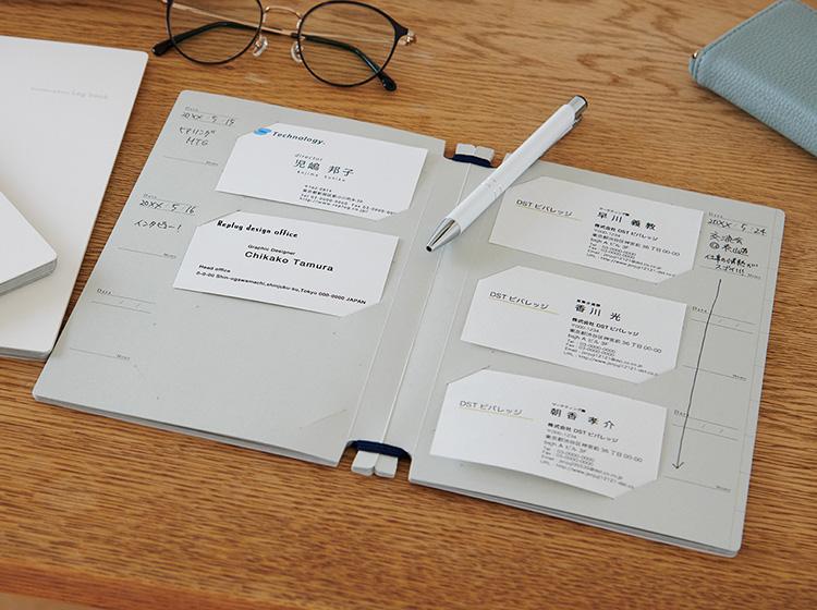 メモができる名刺ファイルLogbook